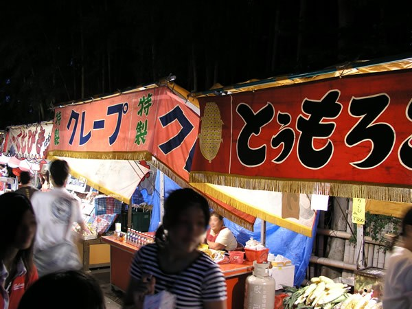 Food booths.
