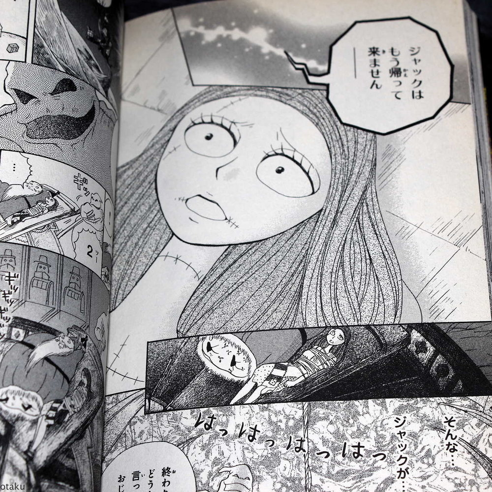 The original Japanese-language release of the Nightmare Before Christmas manga.