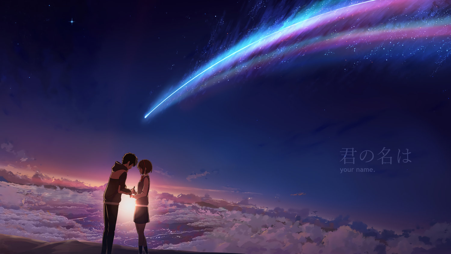 Your Name Your New Favorite Anime Film Seriously Its THAT Good