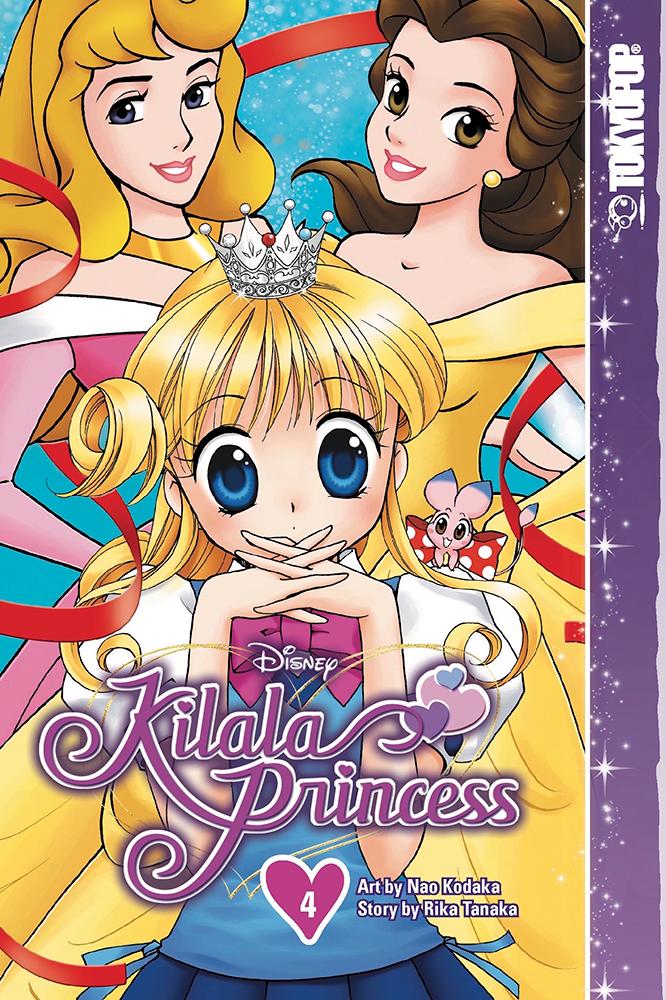 DISNEY KILALA PRINCESS (VOLUME 4)