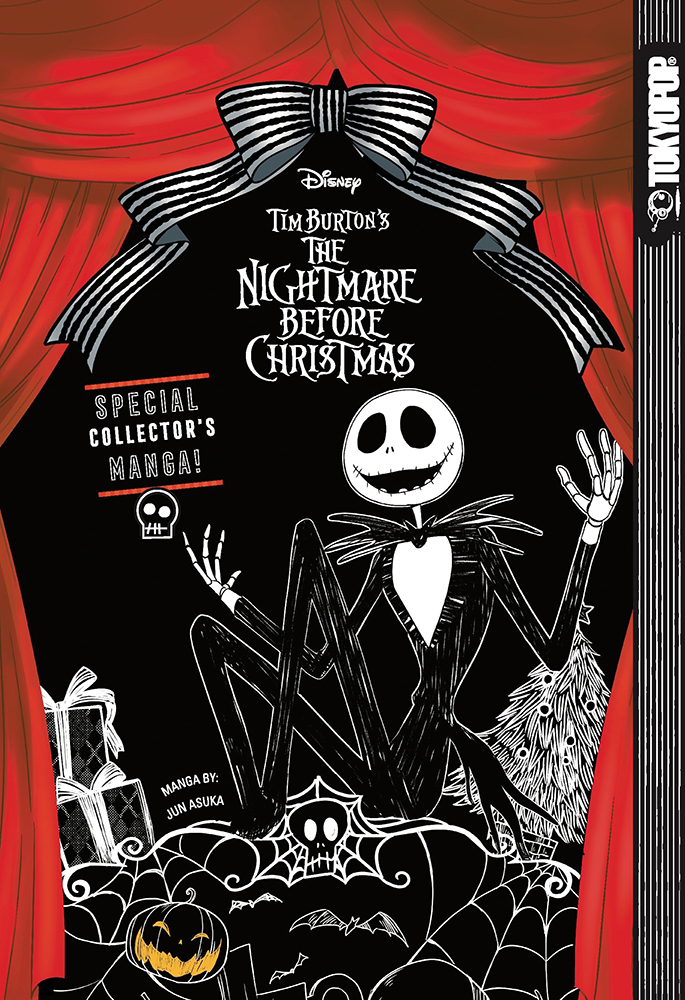 DISNEY TIM BURTON'S THE NIGHTMARE BEFORE CHRISTMAS: SPECIAL COLLECTOR'S MANGA