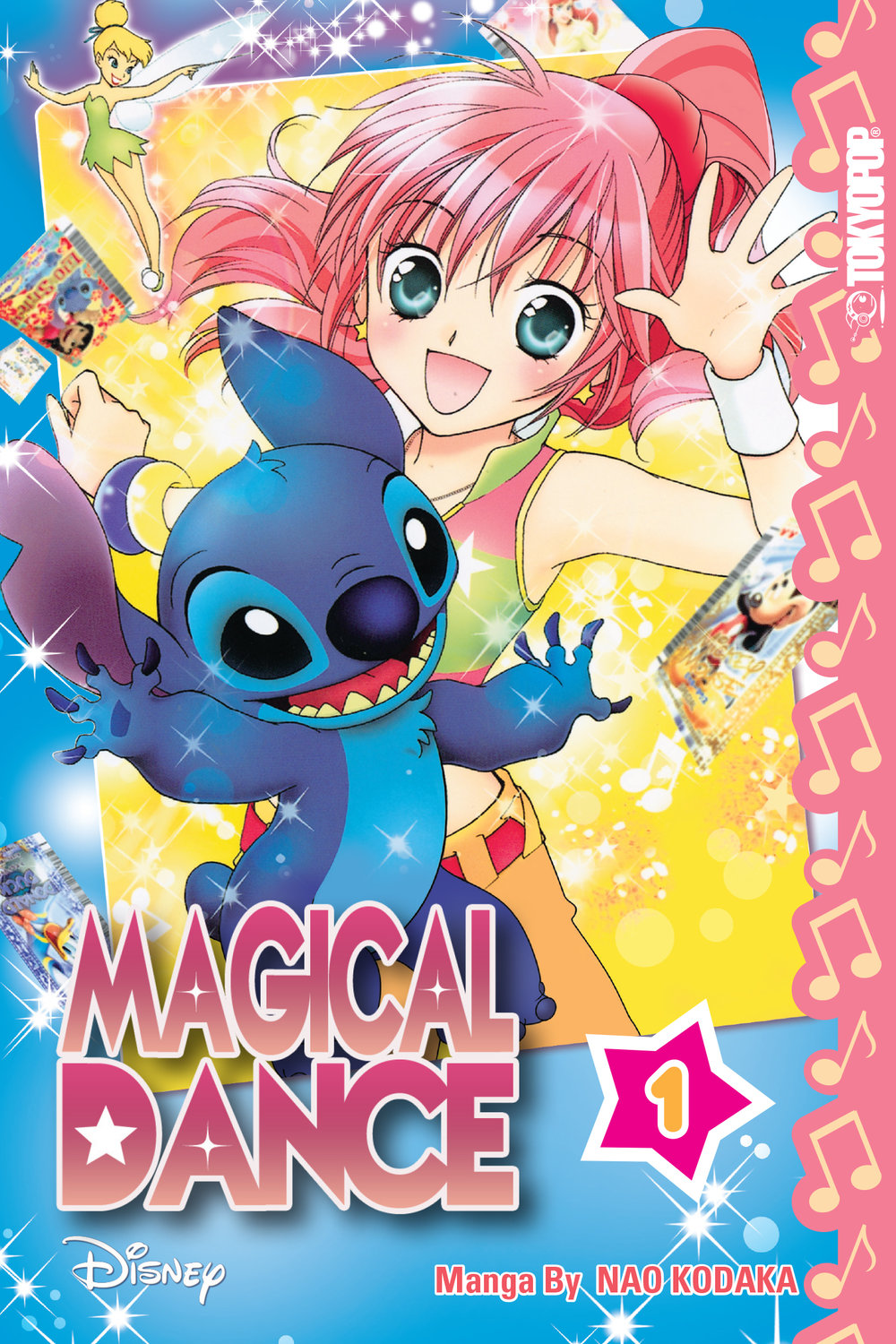 Disney Manga: Magical Dance (volume 1)