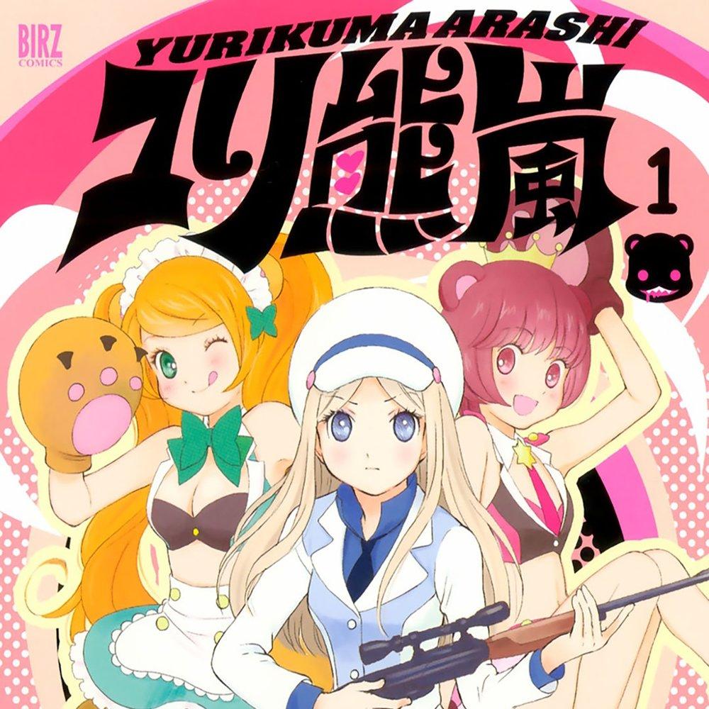 Tokyopop Licenses Yuri Kuma Arashi Manga