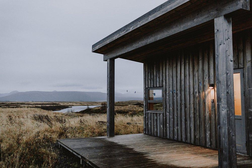 CarolinaSegrePhotography_Iceland_0092.jpg