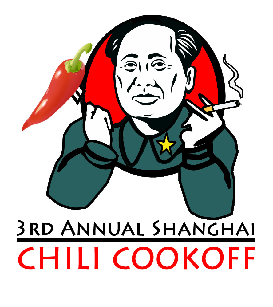 Chili_Cookoff_w-bottom.jpg