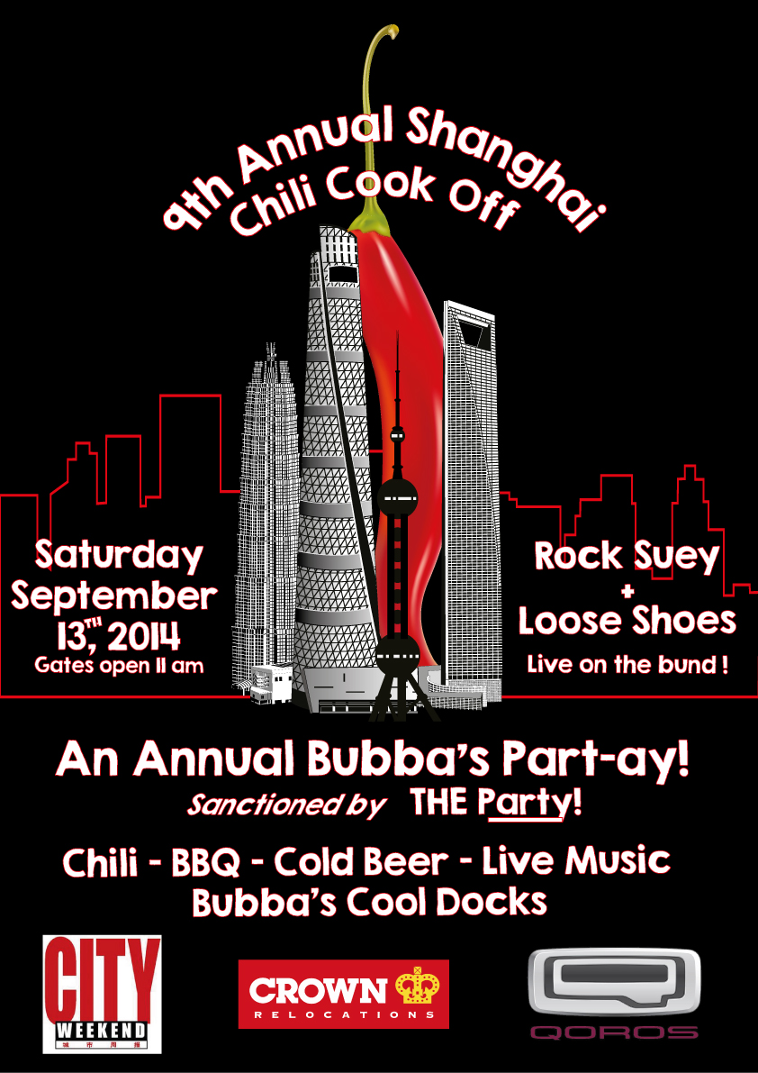 Chili-cook-off--poster-V1.jpg