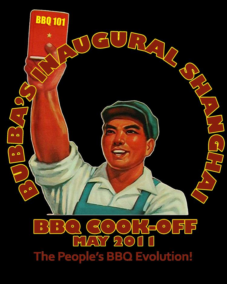 Shanghai BBQ Cook Off 2011 Logo.jpg