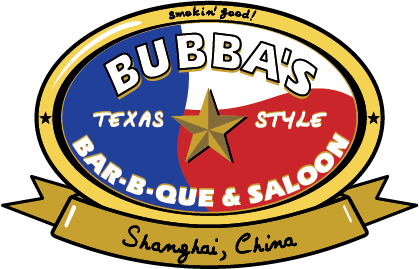 Welcome to Bubba's Barbeque