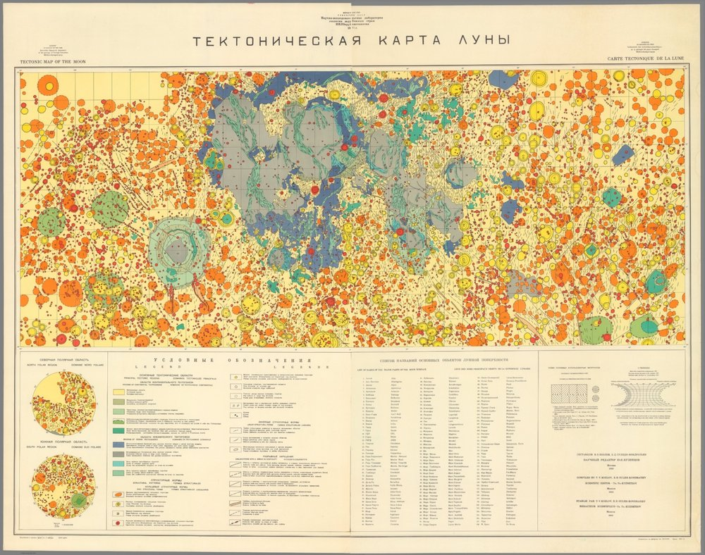 Tektonicheskaia karta luny (Tectonic map of the moon)