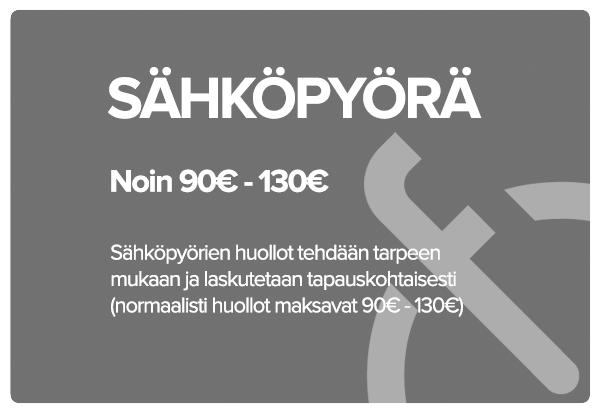SÄHKÖPYÖRÄTarjousruutu.png