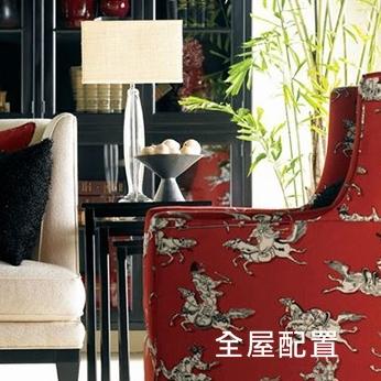 FHB-Hickory-White-Taiwanlogo1.jpg