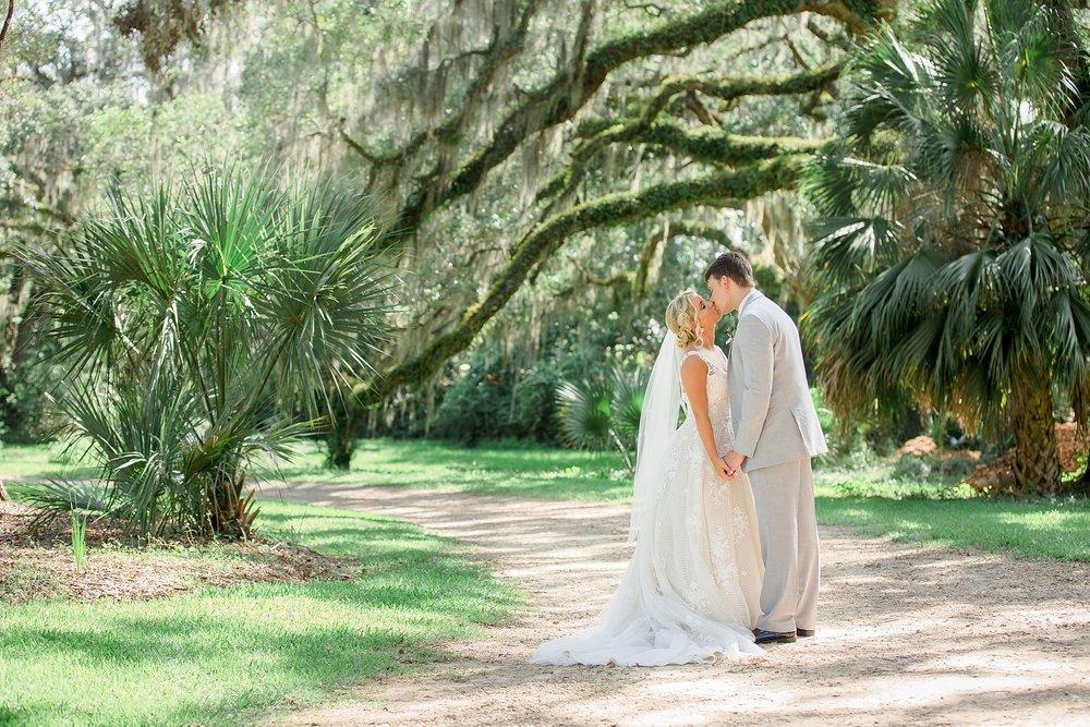 Goodwood_Tallahassee_Wedding.jpg