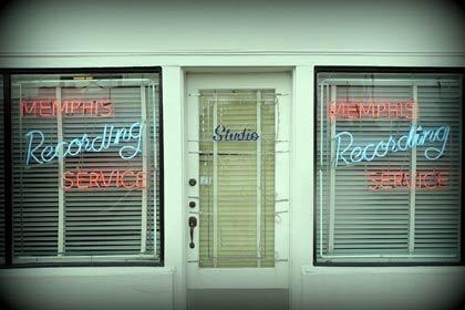 sun-studio-doorknob.jpg