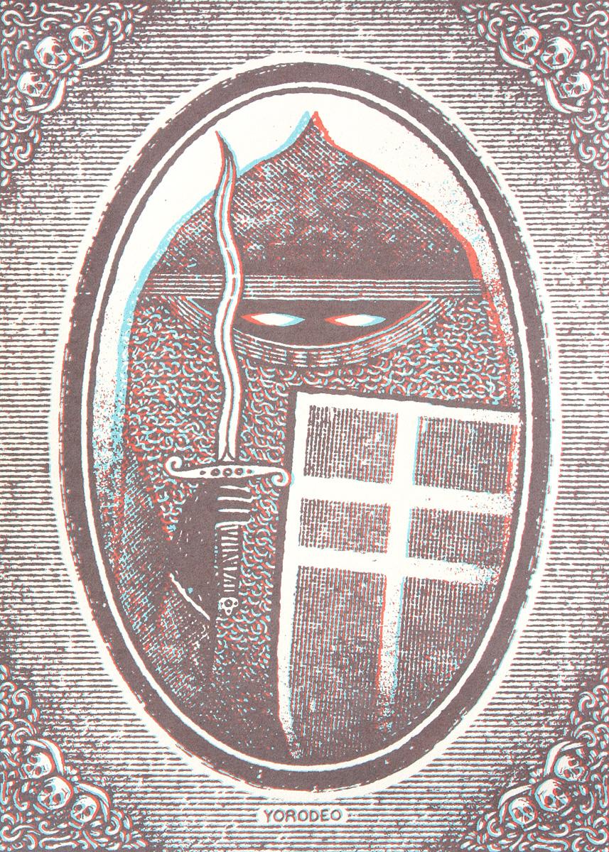 08-wurmsteeltheround-2010.jpg