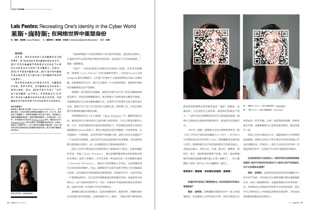 PhotoWorld magazine (China)