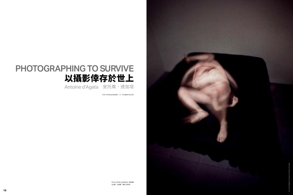Photography is Art magazine