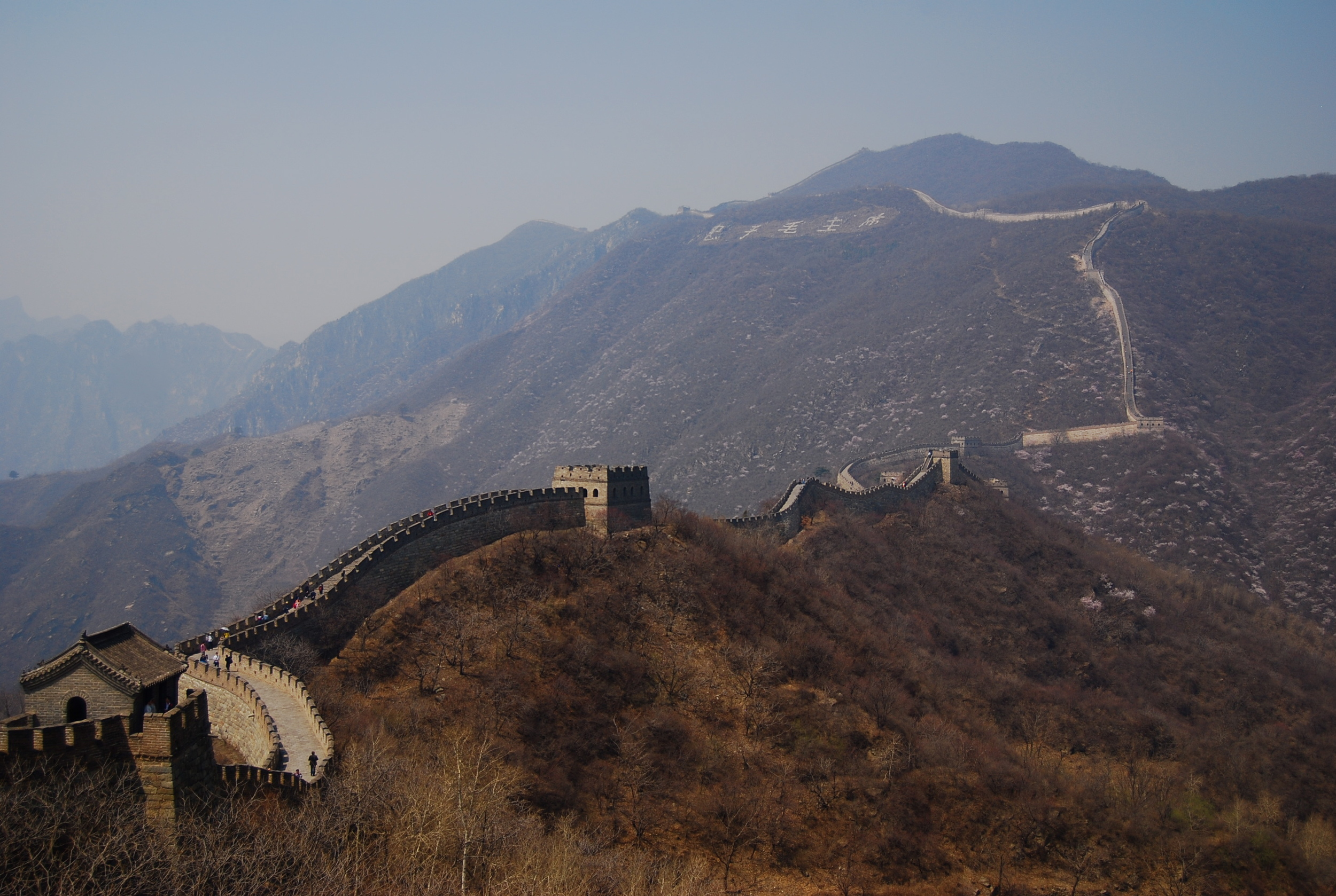 Mutianyu section, Great Wall of China