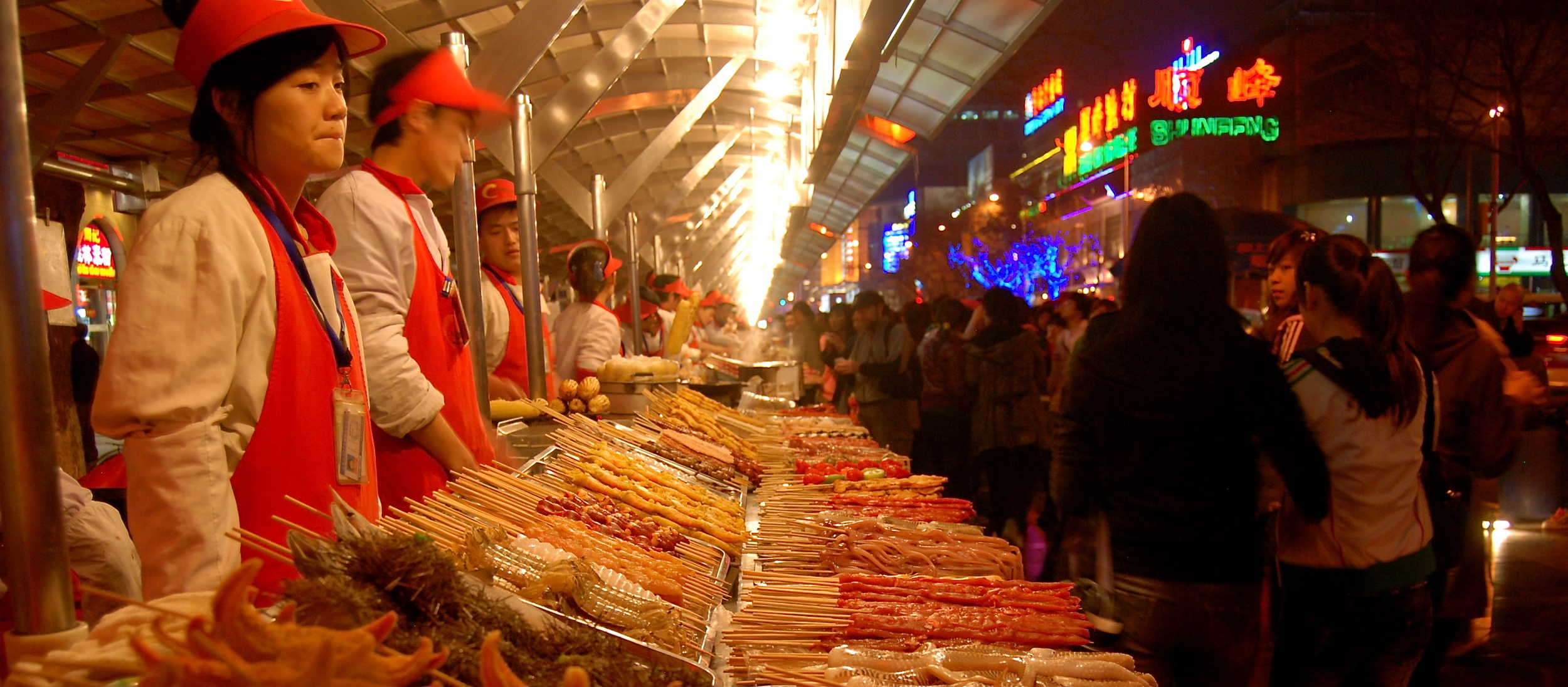 Dōnghuámén Night Market