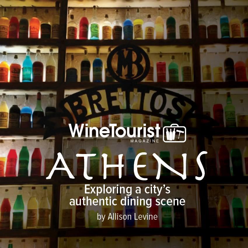 Athens.jpg