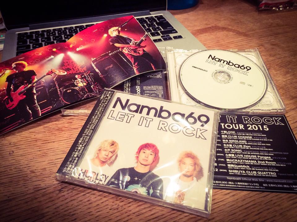 namab69_dvd.jpg