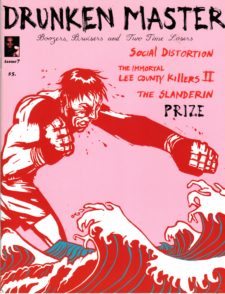 DM7cover-web.jpg