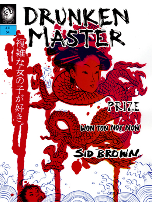 DM11Cover-web.jpg