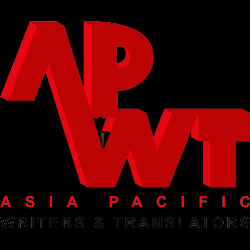 The APWT 2017 conference will be held in Singaraja, Bali, hosted by Ganesha University of Education (Universitas Pendidikan Ganesha) from 22 - 24 October. To read more about APWT please visit this link.