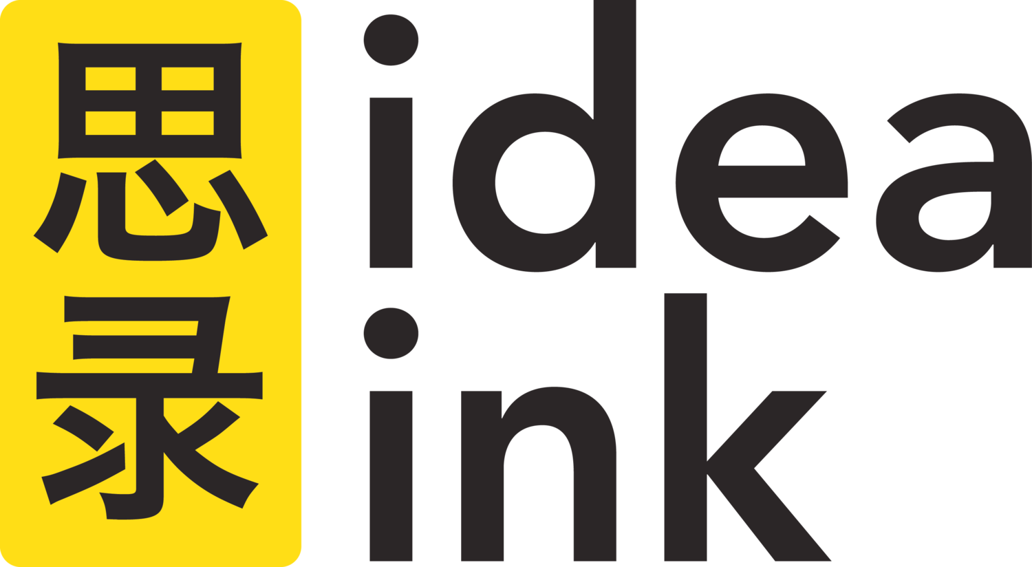 Graphic Recording & Visual Facilitation | Idea Ink | Asia