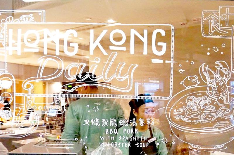 Maxim's | TREATS. 2016    Hong Kong
