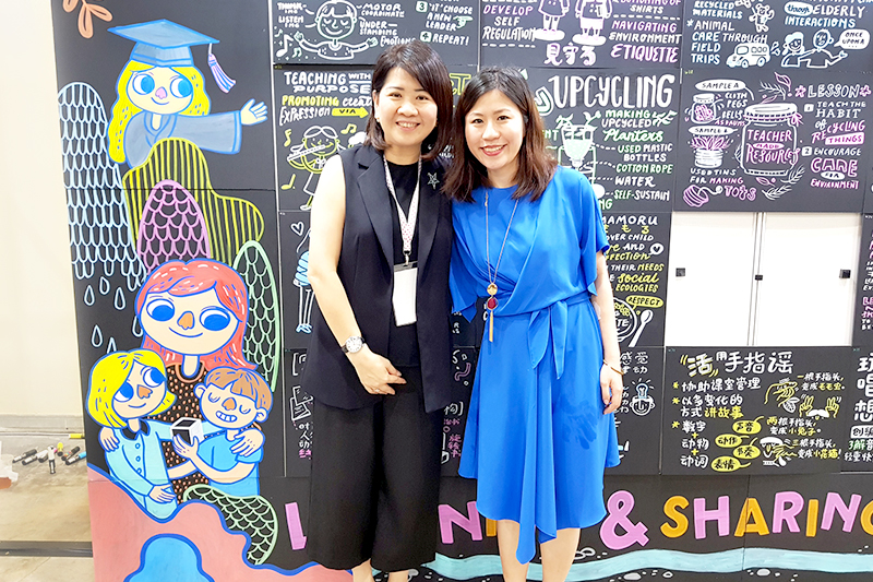 My First Skool | Learning & Sharing Festival 2018    Singapore