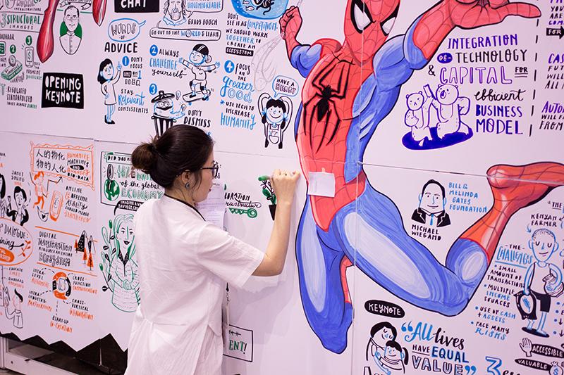 Singapore FinTech Festival 2017