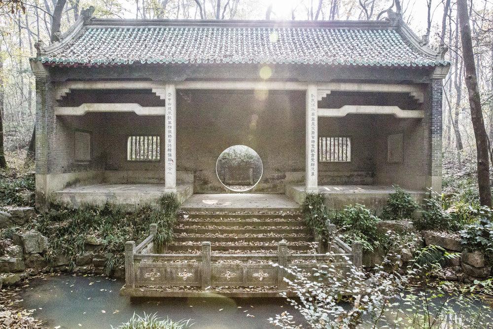 Nanjing Garden #1, 2016
