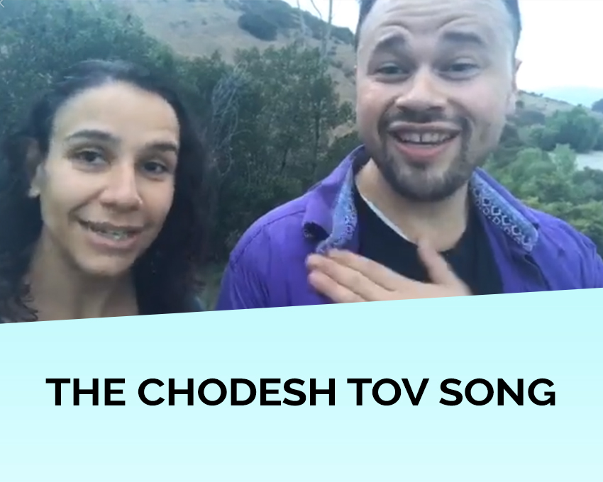 Rabbi Isaiah Rothstein and I hiked to the House of the Book and I learned a new song to celebrate the start of a new month.