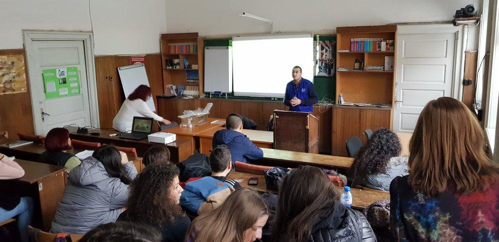 School Screening Bulgaria.jpg