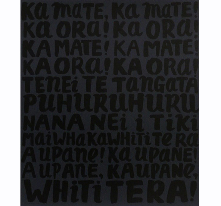 Haka Lyrics Paper Works