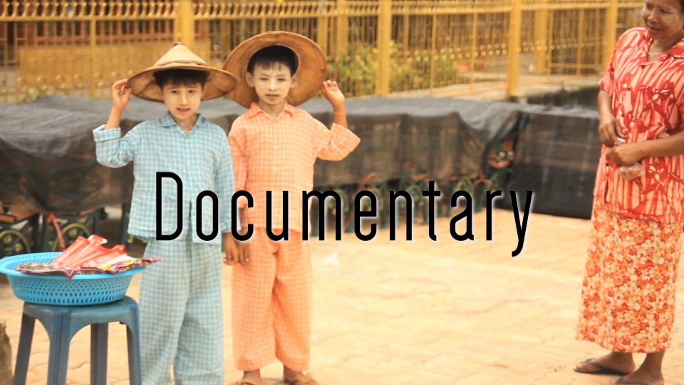 Documentary Reel1.jpg