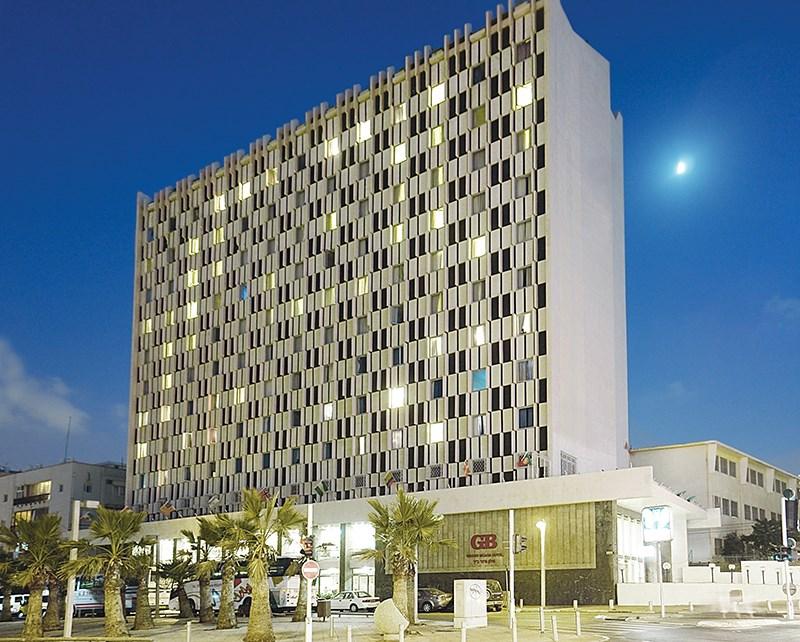 Tel Aviv Hotel Grand Beach