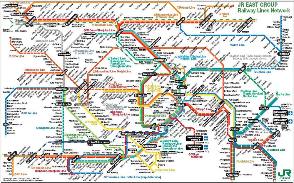 Within tokyo wa savvy kun 2 jr east map sciox Image collections