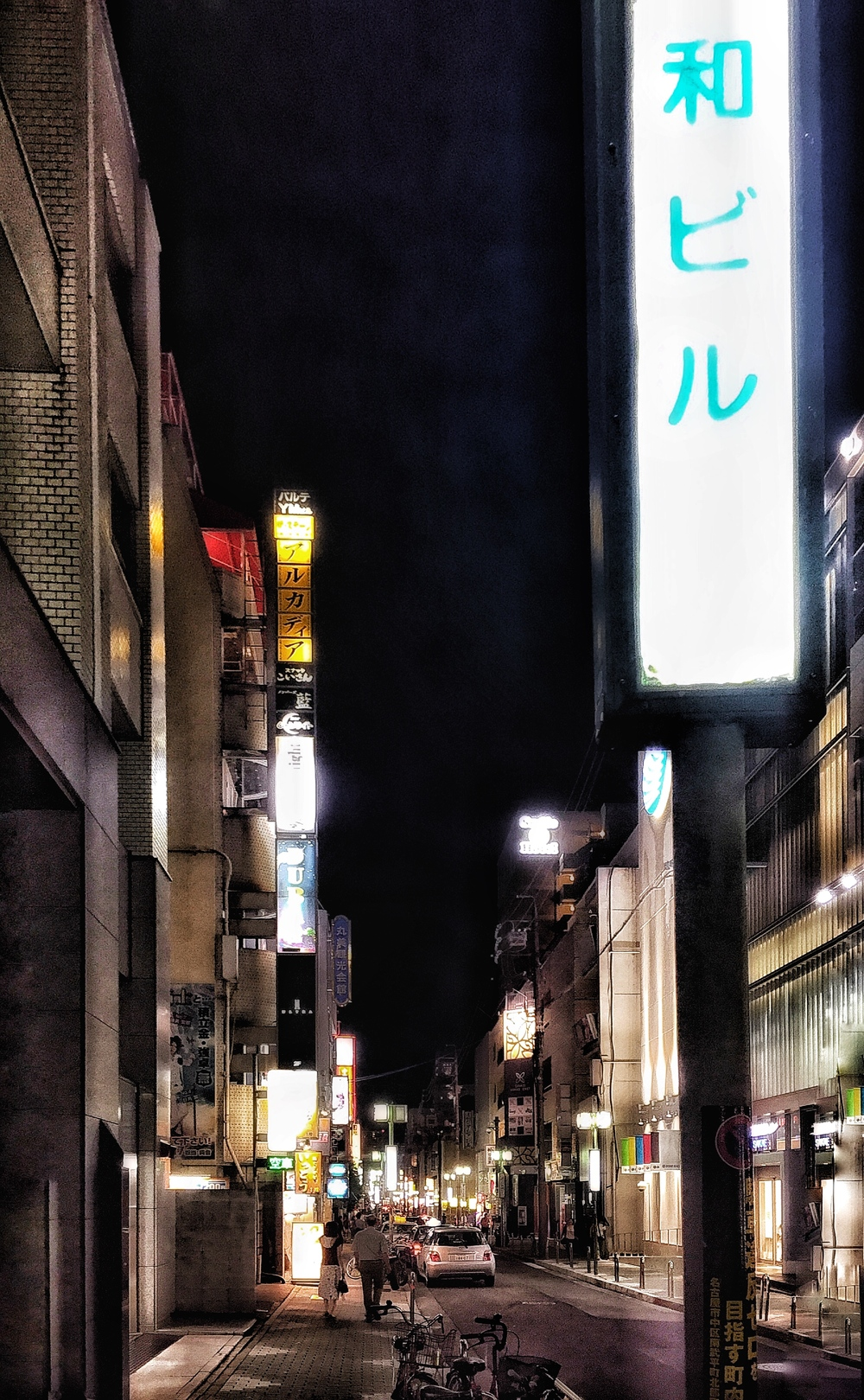 night in Nagoya