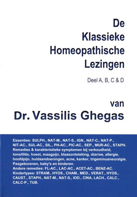 Vassilis Ghegas books.jpg