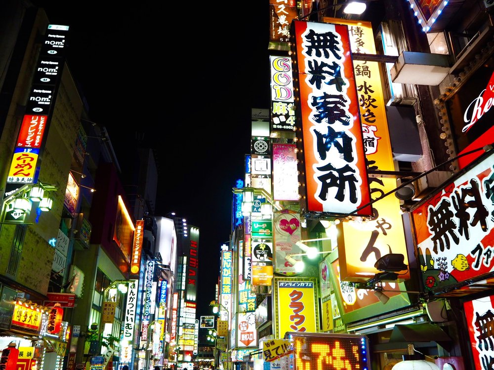 Visit Shinjuku at night Travel Women Guide to Tokyo