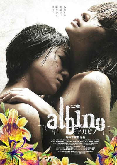 ALBINO | JAPAN | DRAMA | LGBT