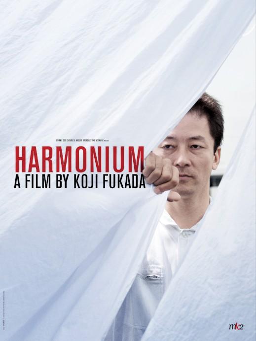 HARMONIUM | JAPAN | DRAMA