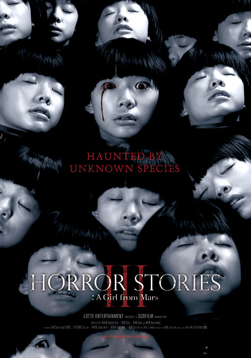 HORROR STORIES III | S KOREA | HORROR
