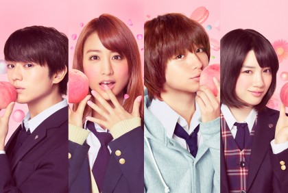 PEACH GIRL | JAPAN | COMEDY | DRAMA