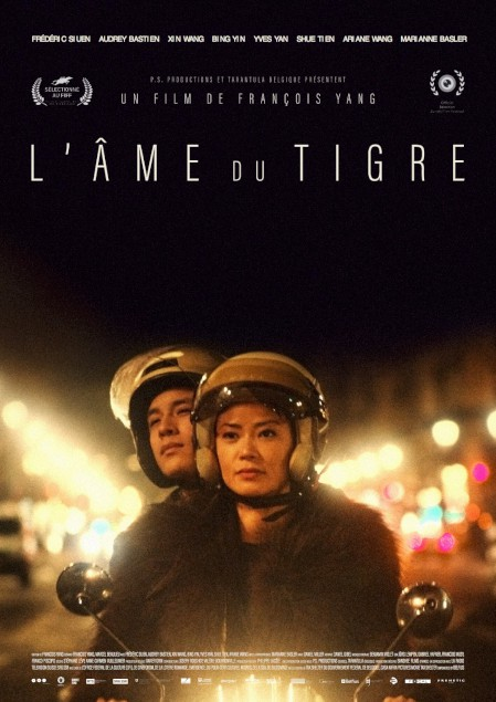 THE SOUL OF THE TIGER | FRANCE | DRAMA