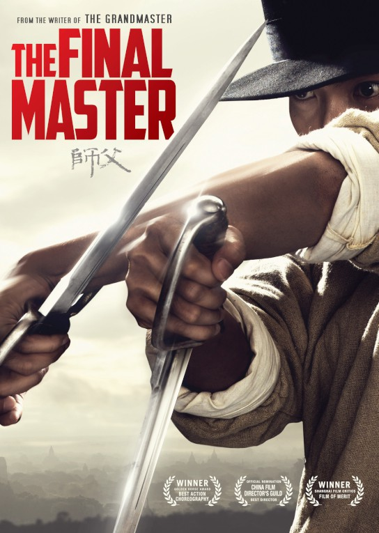 THE FINAL MASTER | OPENING NIGHT FILM | CHINA | ACTION | WUXIA