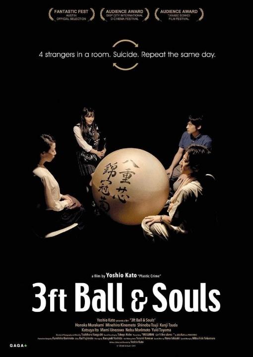 3 FEET BALL & SOULS | JAPAN | DRAMA