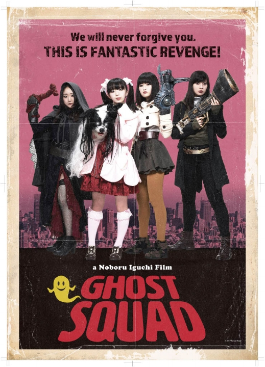 GHOST SQUAD | JAPAN | HORROR