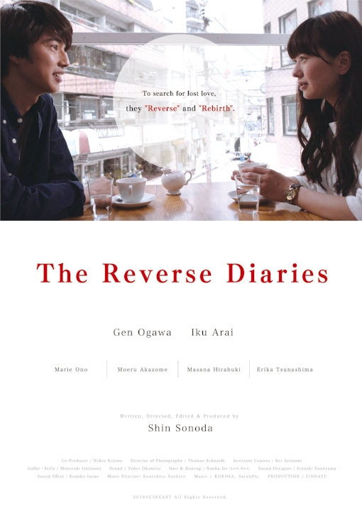 THE REVERSE DIARIES | JAPAN | DRAMA